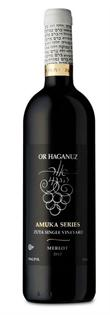 Or Haganuz Merlot Amuka Series Zuta Single Vineyard 2012...